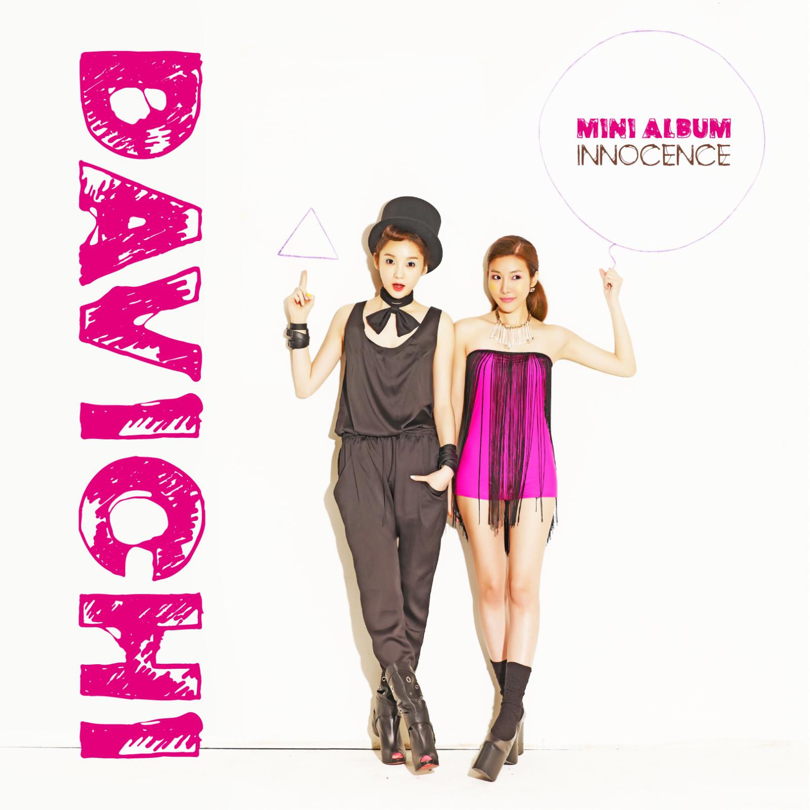 album-cover-davichi-innocence-9509.jpg